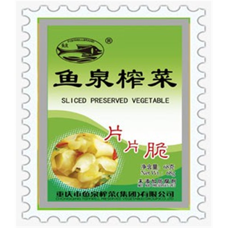 鱼泉片片脆榨菜68g