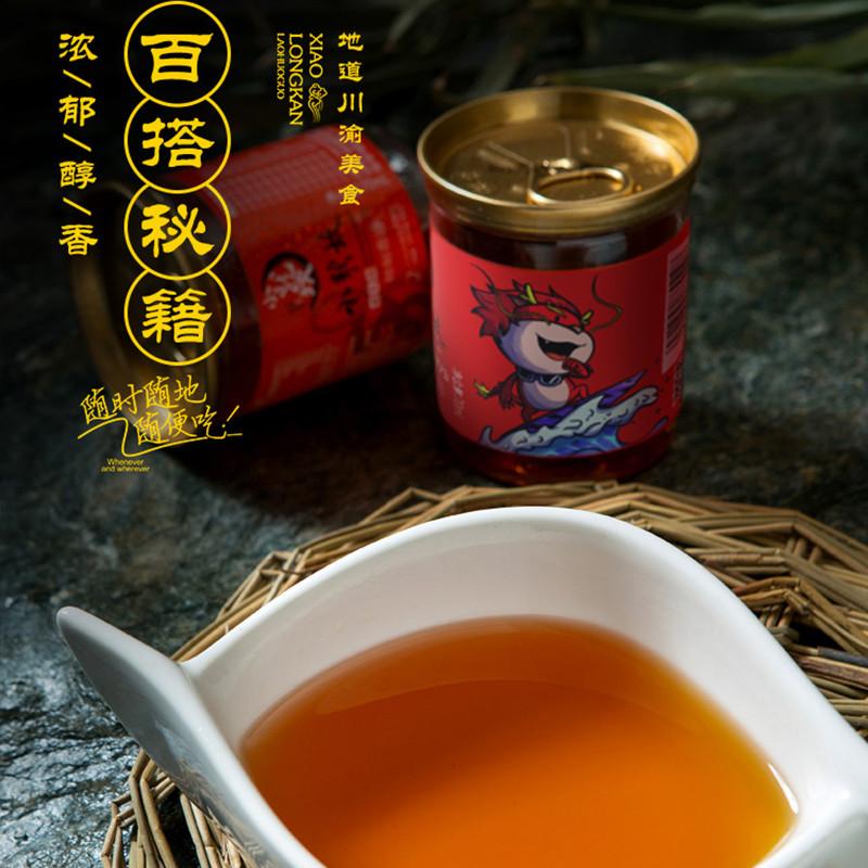 小龙坎 香油 4连罐 70ml*4