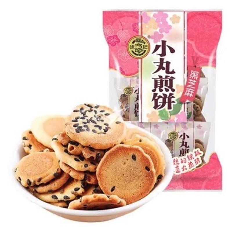 徐福记 小丸日式煎饼 黑芝麻味 100g