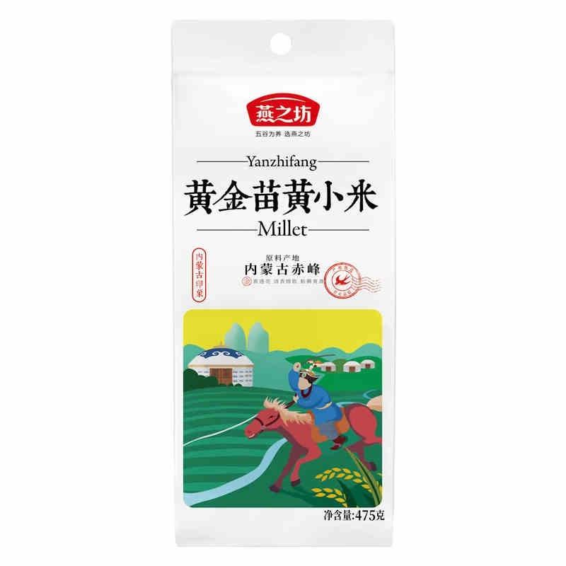 燕之坊 黄金苗黄小米 475g