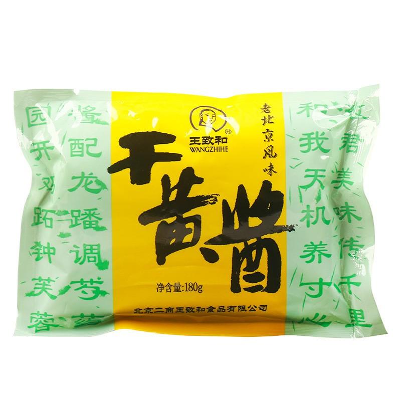 王致和 干黄酱 180g